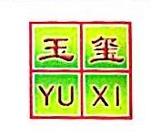 山东玉玺陶瓷有限公司 最新采购和商业信息