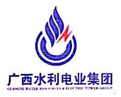 广西桂水电力股份有限公司
