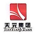山西天元绿环科技股份有限公司 最新采购和商业信息