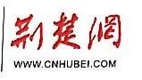 武汉楚天民生信息科技有限公司 最新采购和商业信息