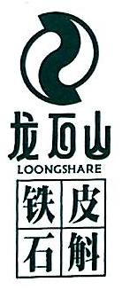 阳山县龙石山铁皮石斛生态种植有限公司 最新采购和商业信息
