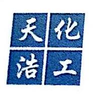 深圳市天浩贸易有限公司 最新采购和商业信息