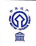 山西省平遥县鸿康铸造有限公司 最新采购和商业信息