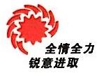 苏州磐硕五金制品有限公司 最新采购和商业信息
