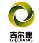 厦门吉尔康环保科技有限公司 最新采购和商业信息