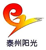 泰州阳光发电设备有限公司 最新采购和商业信息