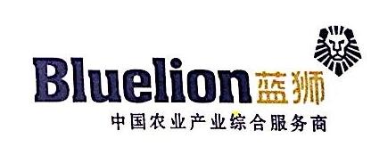 蓝狮粮策(北京)文化传媒有限公司 最新采购和商业信息