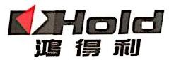 东莞市柳鸿工程机械有限公司 最新采购和商业信息
