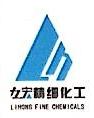 重庆力宏精细化工有限公司 最新采购和商业信息