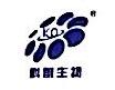 武汉科前生物股份有限公司 最新采购和商业信息