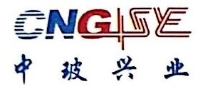北京中玻兴业绿色建筑科技有限公司 最新采购和商业信息