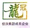 杭州龙冠实业有限公司