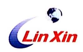 深圳市林鑫国际货运代理有限公司 最新采购和商业信息