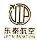 成都乐泰航空票务服务有限公司 最新采购和商业信息