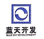 烟台蓝天投资开发有限公司 最新采购和商业信息