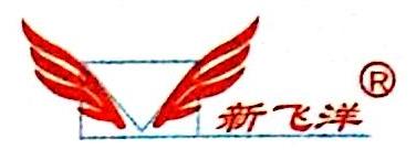 江阴市新飞洋塑业有限公司