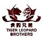 深圳东方传奇文化发展有限公司 最新采购和商业信息