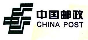 中国邮政集团公司广西壮族自治区岑溪市分公司 最新采购和商业信息