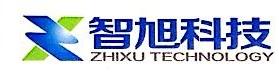 深圳市智旭科技有限公司 最新采购和商业信息