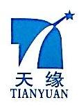 杭州天元电力电缆有限公司