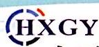 广西平南县恒祥钙业有限公司 最新采购和商业信息