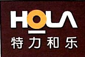 特力屋(上海)商贸有限公司百联中环分公司 最新采购和商业信息