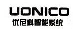 甘肃优尼科智能系统有限公司 最新采购和商业信息