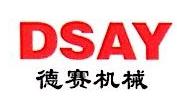 烟台龙鑫金属有限公司 最新采购和商业信息