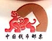 金华皓源文化发展有限公司 最新采购和商业信息