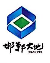 邯郸市大地矿产资源开发设计有限责任公司 最新采购和商业信息