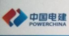 长沙江河物业管理有限公司 最新采购和商业信息