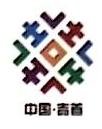 吉首谷韵旅游开发股份有限公司 最新采购和商业信息