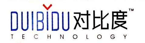 重庆对比度科技有限公司 最新采购和商业信息