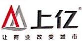 亿丰(大连)汽车城管理有限公司 最新采购和商业信息