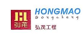 深圳市弘茂土石方工程有限公司 最新采购和商业信息