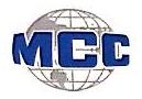 中冶集团国际经济贸易有限公司