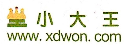 深圳市领创文化传播有限公司 最新采购和商业信息
