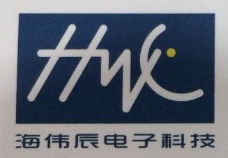 杭州海伟辰电子科技有限公司 最新采购和商业信息