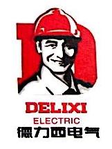 佛山市顺德区好信来电器有限公司 最新采购和商业信息