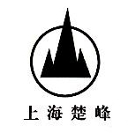 上海楚峰机电有限公司 最新采购和商业信息