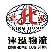 东乡县中发顺达物流有限公司 最新采购和商业信息