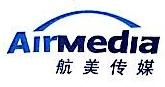 北京航美传媒广告有限公司深圳分公司 最新采购和商业信息