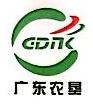 广东省广前糖业发展有限公司