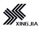 长沙市兴佳房地产开发有限公司 最新采购和商业信息
