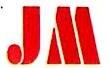 深圳市吉美热转印织带有限公司 最新采购和商业信息