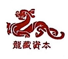 北京龙藏天下投资管理有限公司 最新采购和商业信息
