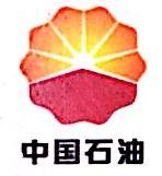 中石油昆仑天然气利用有限公司长春分公司 最新采购和商业信息