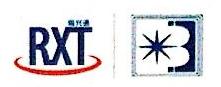 北京瑞兴通技术有限公司 最新采购和商业信息