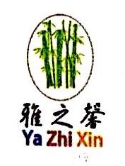 郑州雅之馨科技有限公司 最新采购和商业信息