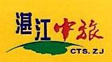 湛江中旅(集团)有限公司 最新采购和商业信息